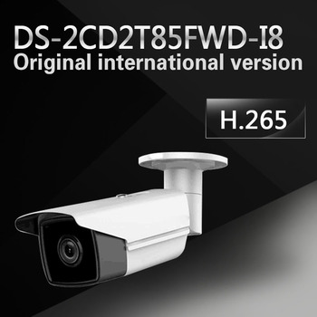 English version DS-2CD2T85FWD-I8 Network Bullet Camera Up to 8megapixel high resolution 120dB Wide Dynamic Range