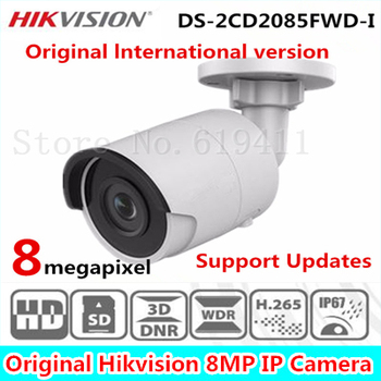 2017 HiK 8MP H.265 Network Bullet Camera DS-2CD2085FWD-I 3D DNR Bullet Camera with High Resolution 3840 * 2160 IP 67
