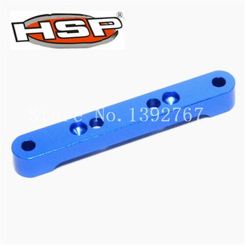 HSP Upgrade Parts 81604 081031 Front Upper Arm Holder(Al.) For 1/8 Scale Models RC Car Nitro Power Buggy Truck 94081 94083