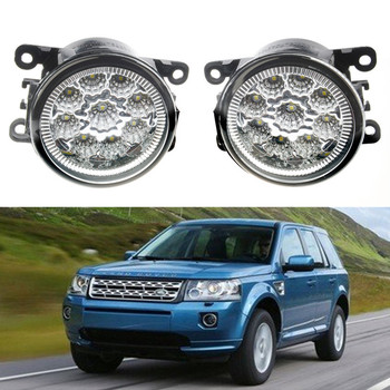 For LANDROVER FREELANDER 2 LR2 2006-Car styling front bumper LED fog Lights high brightness fog lamps 1set