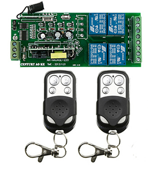 New 85V 110V 220V 230V 250V 4CH RF Wireless Remote Control Relay Switch Security System Garage Doors, Electric Doors