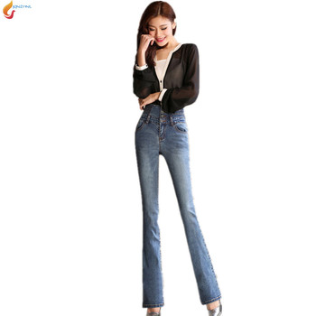 New Spring Autumn Summer 2016Tall Waist Jeans Female Show Thin Little Bell Bottoms Cultivate one's morality Long Pants TideG1385