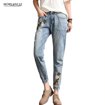 MORUANCLE Womens Floral Embroidered Jeans Pants Fashion Flower Denim Trousers For Femel Ankle Length Elastic Cuff