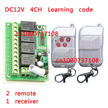 315/433.92MHz DC 12V 10A 4CH 4Keys RF Wireless Remote Control Switches rf micro switch 315mhz electrical switch