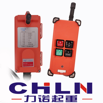 COB-61YK industrial car remote control up and down electric hoist control