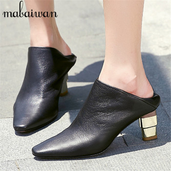 Designer Metal Heel Ladies High Heels Genuine Leather Square Toe Women Pumps Wedding Dress Shoes Woman Zapatos Mujer