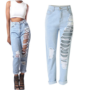 Spring Summer Fashion Pencil Jeans Womens Loose High Waist Washed Vintage Ripped Long Denim Pants Sexy Ladies Hole Trousers XXL