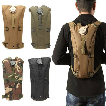 Military Backpack with Hydration Pack travel water bag