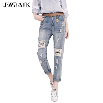 Uwback Women Jeans 2017 New Summer Denim Jeans Woman Ripped Boyfriend Letter Wash Straight Jeans For Women TB1385