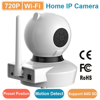 Wifi camera 720P home use with15 preset position Night Vision support 64G SD card