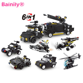 Bainily] Military police Weapon Bricks Building Blocks Sets Assembled Models Educational Toys For Children Gift