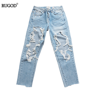 Ripped Jeans For Women 2017 New Spring Korea High Waist Cowboy Hole Tearing Thin Wild Jeans Hollow Out jeans Pencil Pants