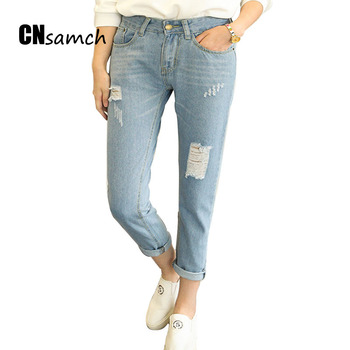 2017 Summer New Look Slim Light Blue Thin Jeans with High Waist Torn Jeans Female Plus Size Pants Trousers Ripped Jeans Woman
