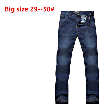 Plus Big 50 48 46 44 42 9XL 8XL 7XL Spring elastic waist jeans male high waist loose casual trousers denim pants men jeans