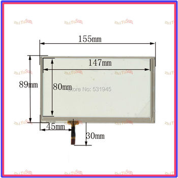 HLD-TP-1033 NEW 7 Inch Touch Screen 155*89 for industry applications 155mm*89mm for GPS GLASS