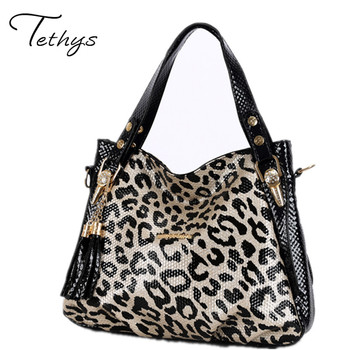 Women shoulder bags large capacity messenger bags PU leather handbags luxury leopard ladies bags female totes sac a main 2017
