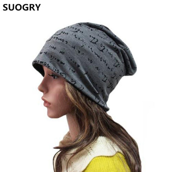 Unisex Thin Beanie Hat Female Skullies and Beanies Women Turban Skully Hat Cap Men Letter Hip Hop Hats Gorros Toucas