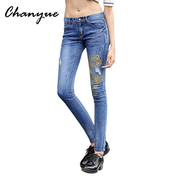 Chanyue Ripped Boyfriend Jeans For Women Jeans Pants Flowers Print Blue Skinny Denim Pants Woman Trousers Femme American Apparel