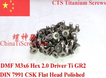 Titanium screw M3X6 DIN 7991 Flat Head Hex 2.0 Driver Polished