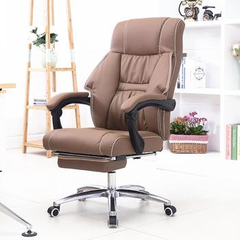 Super Soft Reclining Office Chair Home Leisure Lying Chair Liting Aluminum Alloy Support Boss Chair Computer Swivel Chair