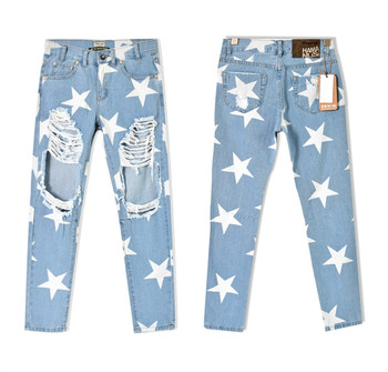 Boyfriend Style star pattern loose ripped big hole jeans tassels trousers pants plus size for women woman feminina