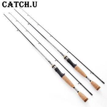 1.8M/1.65M 7-21g Test Medium Action Carbon Lure Casting Fishing Rod