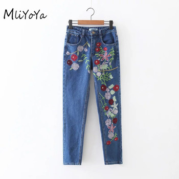 MLIYOYA Fashion Vintage Floral Embroidery Jeans Women Spring Summer All Match Slim Denim Pants Casual Loose Straight Trousers