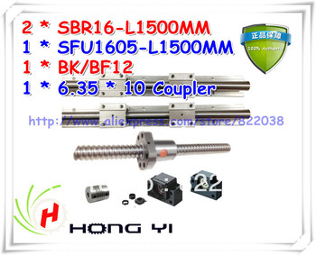 Length for X axis ball screw RM1605 L1500mm & 2PCS linear guide SBR16-L1500mm +4pcs SBR20UU & BK/BF12 & coupler 6.35 * 10