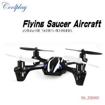 Coolbox Newest JD-385 JXD 385 RC UFO / Hand Throwing 3D/ 6 Axis Gyro 4CH 2.4GHz UFO Quadcopter RTF/