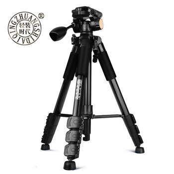 New QZSD Q111 Professional Tripod Portable Aluminium Tripod Camera Stand with BallHead for Digital DSLR Camera Accessories