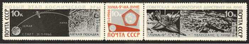 Postage stamp,no postmark, soviet postage stamp about automatic space station, publish in 1966, stamp collections