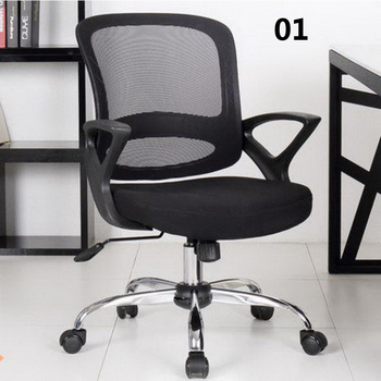 240309/ nano mesh/Lift up and down/Bow meeting chair/Computer Chair Household Office Chair /