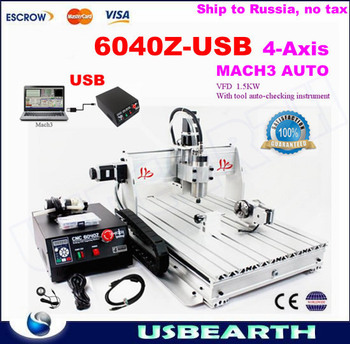 4 axis USB CNC engraving machine CNC 6040 mach3 auto speed control CNC router , No tax to Russia