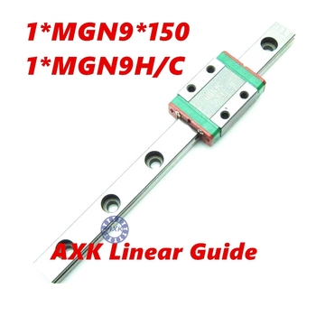 9mm Linear Guide MGN9 150mm linear rail way + MGN9C or MGN9H Long linear carriage for CNC X Y Z Axis