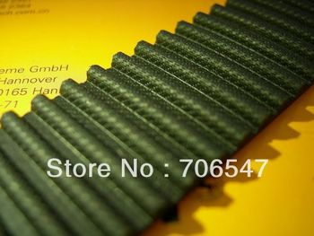 HTD1700-5M-15 teeth 340 width 15mm length 1700mm HTD5M 1700 5M 15 Arc teeth Industrial Rubber timing belt 5pcs/lot