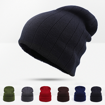 New 2017 Fashion Brand Winter Hat For Man Skullies Beanies Knit Hat Women Warm Cap Men Beanies Hat Cap Elasticity