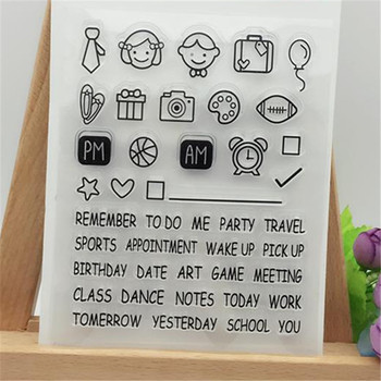Cute Baby Kids and Words Transparent Clear Stamp DIY Silicone Seals Scrapbooking/Card Making/Photo Album Decoration Accessories
