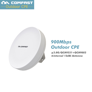 2017 New !900Mbps Outdoor Router wifi Access Point CPE 5G wi-fi Ethernet Wifi Bridge Wireless Range Extender Router With 48V POE