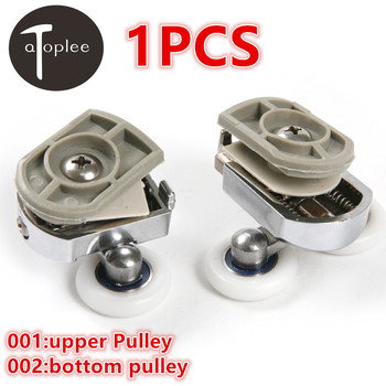1pcs Upper Pulley Or Bottom Pulley Bathroom Glass Door Mounted Roller Can Slide For 10.5mm-14mm Glass Door Hole Diameter