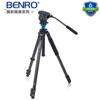 Benro c2573fs4 carbon fiber s4 dual-use tripod set