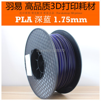 Dark blue 3d printer filament 1.75mm/3mm pla wholesale 3d printing plastic Rubber Consumables Material makerbot/ultimaker/up,etc