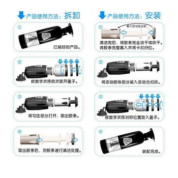 EASY LOVE telescopic lover automatic sex machine retractable electric Free Hands male masturbators sex toy sex products for men