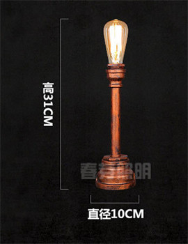 American country vintage water pipe table lamp with Edison light bulb reading room/bedroom/bar table decor lamp N1069