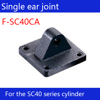 1 pcs SC40 standard cylinder single ear connector F-SC40CA