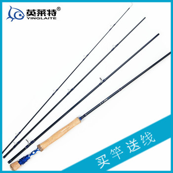 9 feet 4 section size 7/8 carbon fly fishing rod