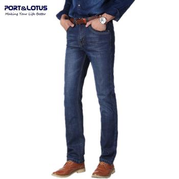 Port&Lotus Fashion Business Jeans With Zipper Fly Solid Color Straight Pants Slim Fit Men Jeans 031 wholesale