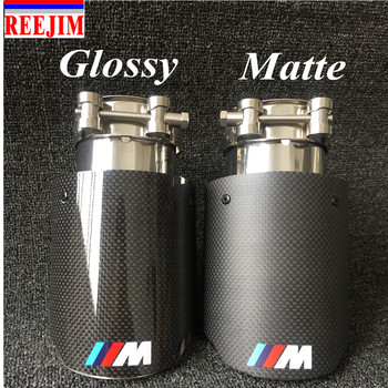 M PERFORMANCE CARBON EXHAUST TIP In 63mm (2.5