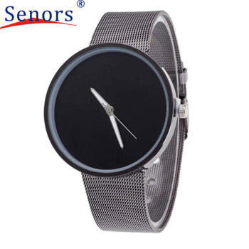 Superior New Mens Womens Unisex Metal Mesh Band Fashion Quartz Wrist Watch June 25