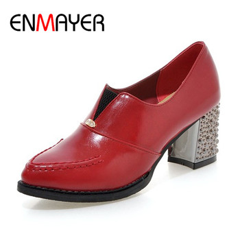 ENMAYER PU Material Slip on Pumps Shoes Woman Square Heels Pointed Toe Solid Large Size34-47 Casual Shallow Shoes
