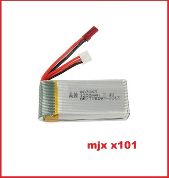 MJX R/C Technic X101 2.4G 6 axis RC Quadcopter /RC drone spare parts upgrade 7.4v 1200mah 25c Li-po battery